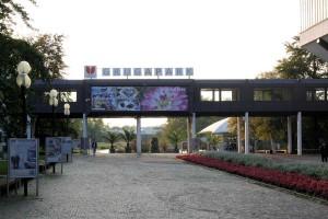 Der Eingang zum Grugapark